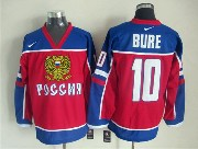 Mens nhl vancouver canucks #10 bure red&blue throwbacks Jersey