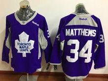 Mens Nhl Toronto Maple Leafs #34 Auston Matthews Purple (2015 New Train) Jersey