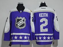 Mens Reebok Chicago Blackhawks #2 Duncan Keith Purple 2017 All Star Hockey Jersey