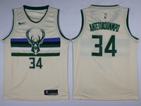 Mens 2017-18 Season Nba Milwaukee Bucks #34 Giannis Antetokounmpo Cream City Edition Swingman Jersey