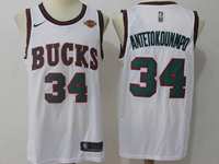 Men's 2017-18 Nba Milwaukee Bucks #34 Giannis Antetokounmpo White Return To Mecca Hardwood Classic Edition Swingman Jersey