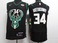 Youth Nba Milwaukee Bucks #34 Giannis Antetokounmpo Black Swingman Nike Jersey