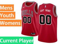 Mens Women Youth Nba Chicago Bulls Current Player Nike Icon Edition Red Jersey