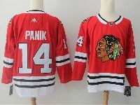 Mens Nhl Chicago Blackhawks #14 Chris Kunitz Red Adidas Jersey