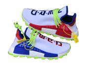 Mens Adidas Nmd Hu Pharrell Nerd Homecoming Running Shoes One Colour