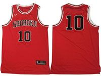 Nba Slam Dunk Shohoku #10 Sakuragi Hanamichi Movie Basketball Red Jersey