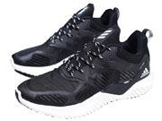 Mens Adidas Alphabounce Running Shoes One Color
