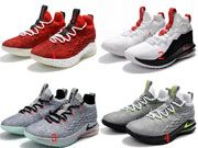 Mens Nike Nike Lebron 15 Basketball Shoes 4 Color