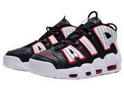 Men And Women Nike Air More Uptempo 96 Pinstripe Shoes 1 Clour