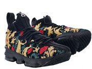 Mens Nike Lebron Lifestyle 15 Xv Basketall Shoes One Color