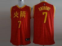 Mens Nba Houston Rockets #7 Anthony Red City Edition Swingman Nike Jersey