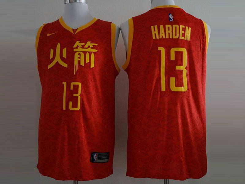 Mens Nba Houston Rockets #13 James Harden Red City Edition Swingman Nike Jersey
