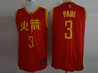 Mens Nba Houston Rockets #3 Chris Paul Red City Edition Swingman Nike Jersey