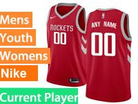 Mens Youth Nba Houston Rockets Current Player Red Nike Swingman Jersey