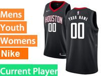 Mens Youth Nba Houston Rockets Current Player Black Nike Swingman Jersey