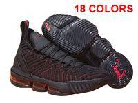 Mens Nike Lebron 16 Basketball Shoes 18 Colours