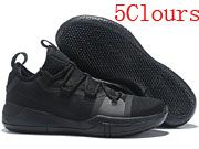 Men Nike Kobe Ad Basketball Shoes 5 Clours