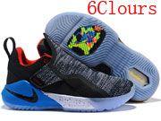 Men Nike Ambassador X Lbj Basketball Shoes 6 Clours