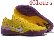 Men Nike Kobe 360 Basketball Shoes 4 Clours