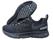 Men And Women Nike Air Zoom Pegasus 33 Runing Shoes 1 Clour