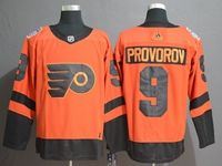 Mens Nhl Philadelphia Flyers #9 Ivan Provorov Orange 2019 Stadium Series Breakaway Player Jersey