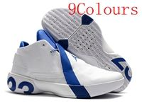 Men Butler Basketball 3 Jordan Shoes 9 Colours