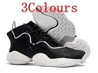 Mens Adidas Basketball Shoes 3 Colours
