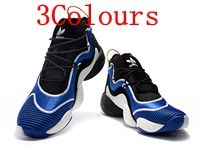 Mens Adidas Crazy Byw Basketball Shoes 3 Colours