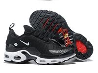 Mens And Women Nike Air Max Plus Tn 270 Running Shoes 1 Colour