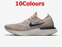 Mens Nike Air 1 Running Shoes 10 Colours