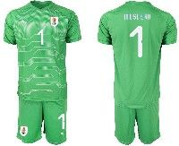 Mens 19-20 Soccer Uruguay National Team #1 Fernando Muslera Green Goalkeeper Short Sleeve Suit Jersey