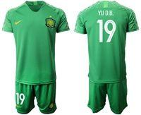 Mens 19-20 Soccer Club Beijing Sinobo Guoan #19 Yu D.b. Green Home Short Sleeve Suit Jersey