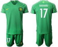 Mens 19-20 Soccer Club Beijing Sinobo Guoan #17 Bakambu Green Home Short Sleeve Suit Jersey