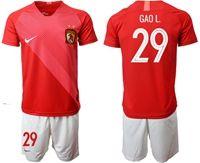 Mens 19-20 Soccer Club Guangzhou Evergrande Taobao Fc #29 Gao L. Red Home Short Sleeve Suit Jersey