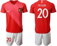 Mens 19-20 Soccer Club Guangzhou Evergrande Taobao Fc #20 Yu H.ch. Red Home Short Sleeve Suit Jersey