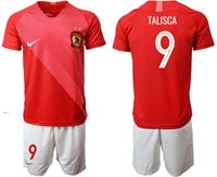 Mens 19-20 Soccer Club Guangzhou Evergrande Taobao Fc #9 Talisca Red Home Short Sleeve Suit Jersey