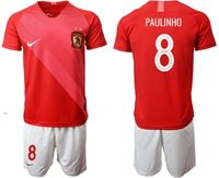 Mens 19-20 Soccer Club Guangzhou Evergrande Taobao Fc #8 Paulinho Red Home Short Sleeve Suit Jersey