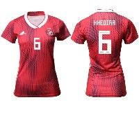 Women 19-20 Soccer Germany Ntaional Team #6 Sami Khedira Adidas Red Away Short Sleeve Jersey