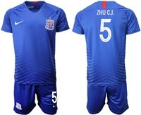 Mens 19-20 Soccer Club Shanghai Greenland Shenhua Fc #5 Zhu C.j. Blue Home Short Sleeve Suit Jersey