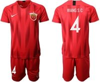 Mens 19-20 Soccer Club Shanghai Sipg #4 Wang S C Red Home Short Sleeve Suit Jersey