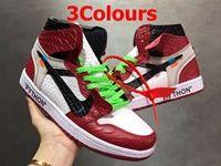 Mens Air Jordan 1 Aj1 High Basketball Python Shoes 3 Colours