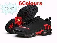 Mens Nike Air Max 2019 Tn 2 Running Shoes 6 Colors