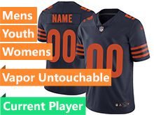 Mens Women Youth Nfl Chicago Bears Alternate Blue Current Player Vapor Untouchable Limited Jersey
