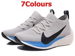 Mens Nike Vapor Street Flyknit Running Shoes 7 Colors